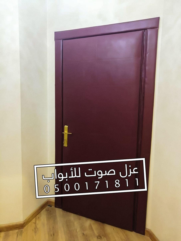 عازل جلد خياطة للابواب الرياض Home Decor Decals Home Decor
