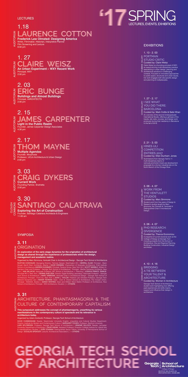 Get Lectured: Georgia Tech, Spring \'17