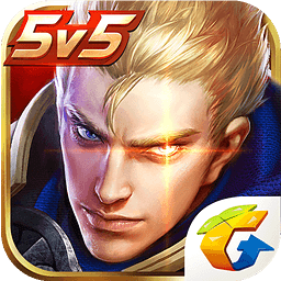 Download King Glory Latest APK Download #King Glory Latest