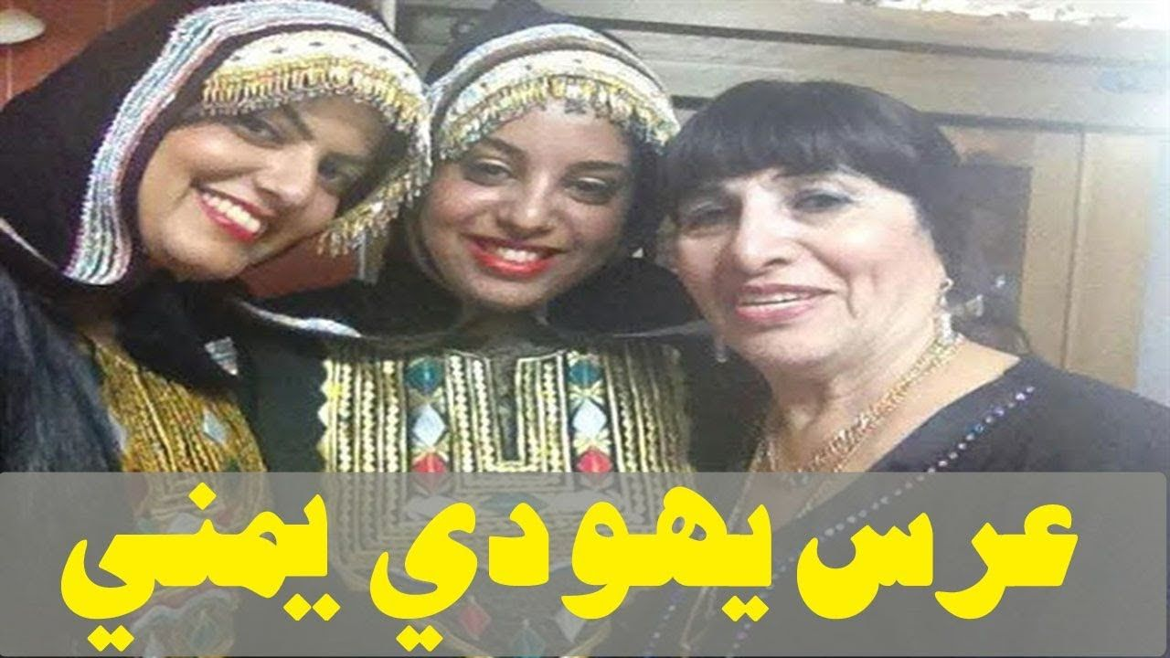 Pin By قناة العقيق Aqeeqchannel On Yemeni Dances Women Dance Fashion