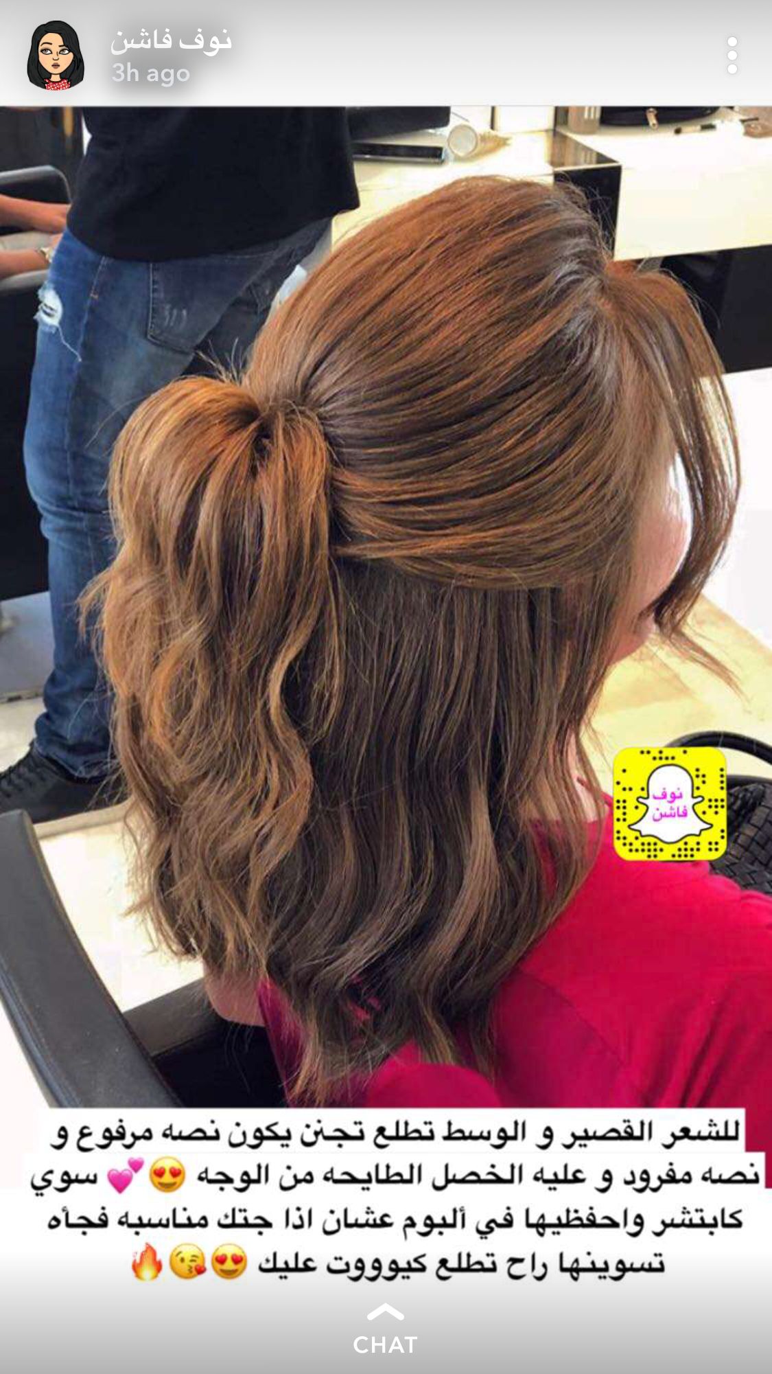 Pin By Soso On All About Hair Hair Styles Hair About Hair