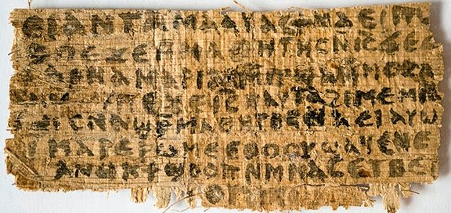 OM OD: El Papiro que habla de la Esposa de Jesús no es un...