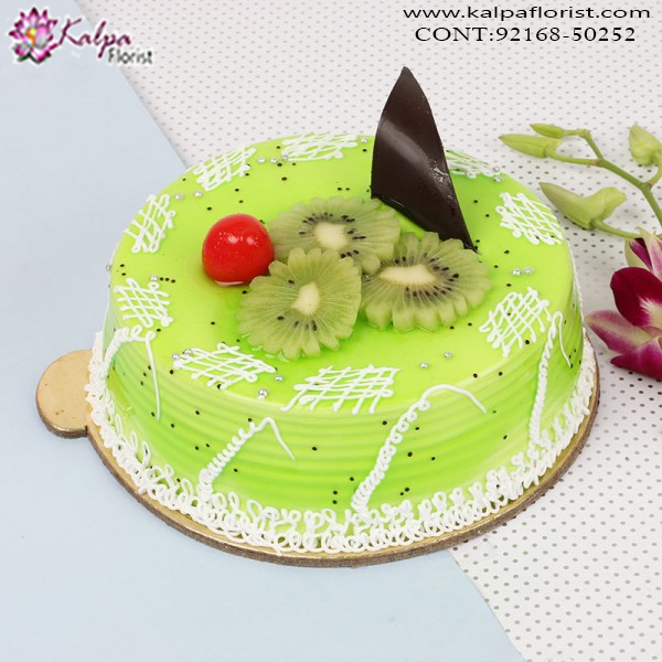 Super Kiwi Punch 1 Kg Send Cake Online In 2020 Birthday Cake Funny Birthday Cards Online Fluifree Goldxyz