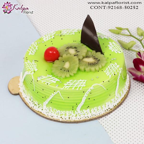 Peachy Kiwi Punch 1 Kg Send Cake Online In 2020 Birthday Cake Funny Birthday Cards Online Overcheapnameinfo