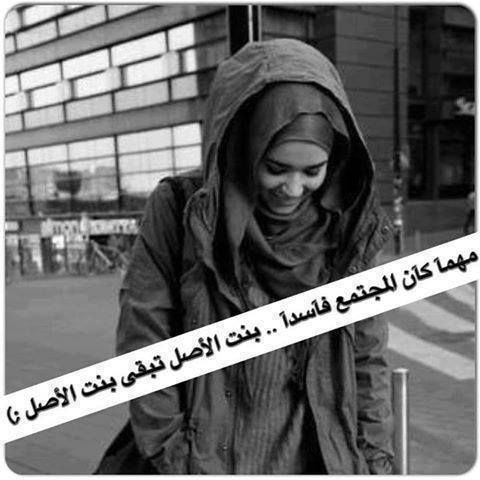 Pin By On Arabic عرربي Quotes Words Broken Heart