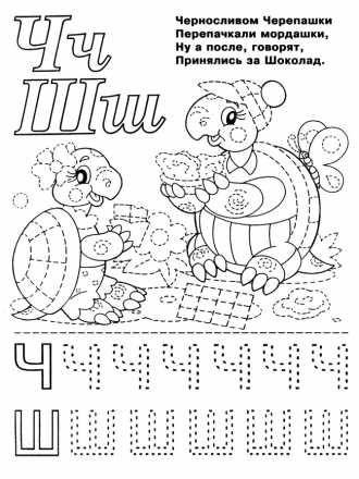 Буквы с животными / Раскраски для малышей / Бесплатно и ...