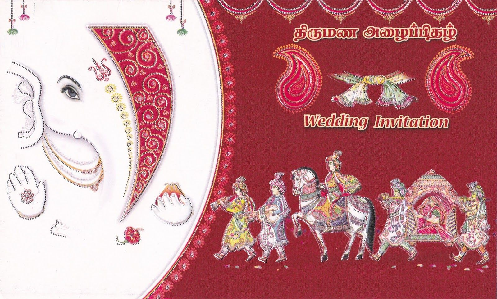 hindu wedding | Indian Wedding Card Design Photograph | of indian ...