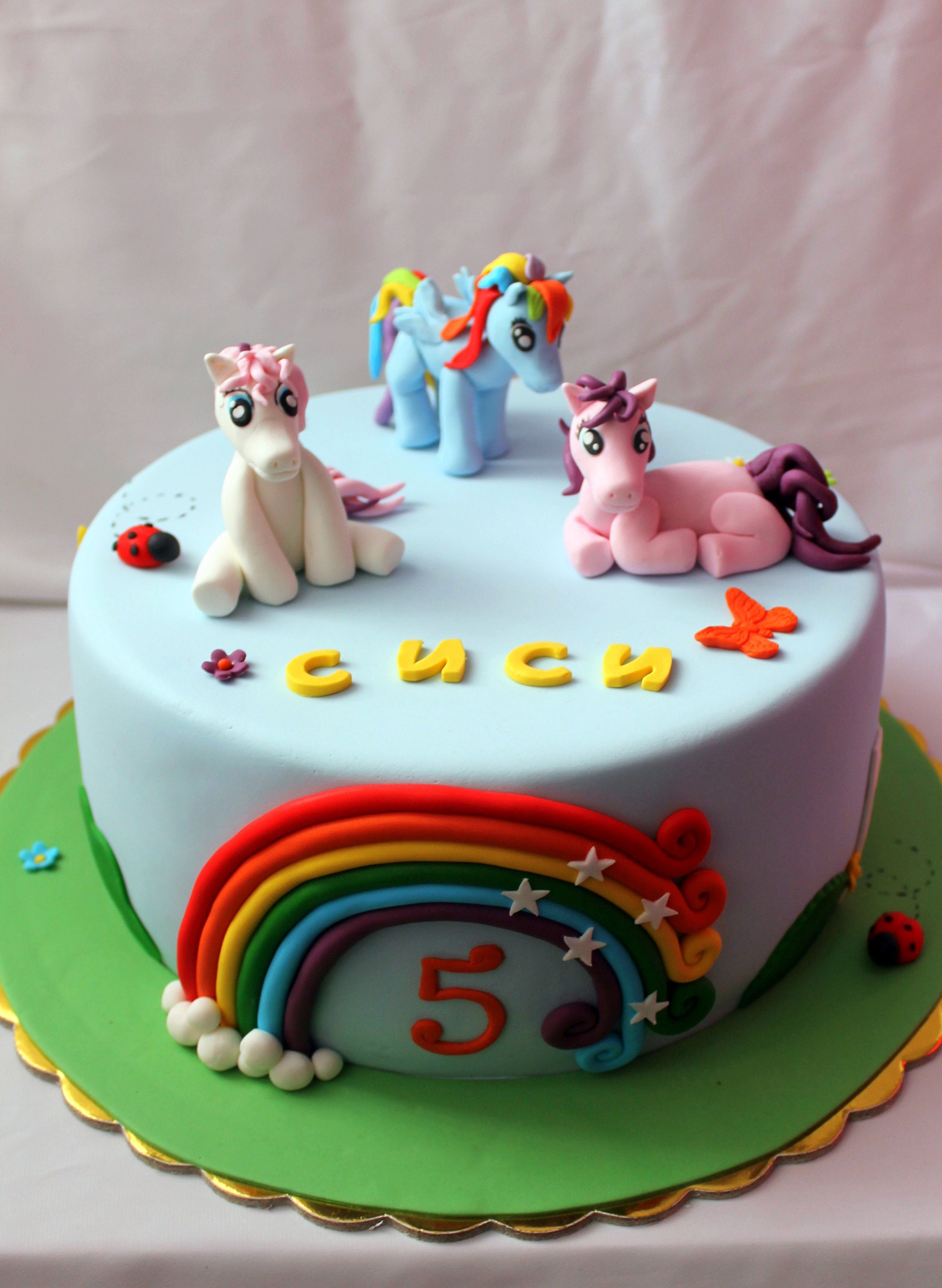 Little pony cake cake pony cake little pony cake