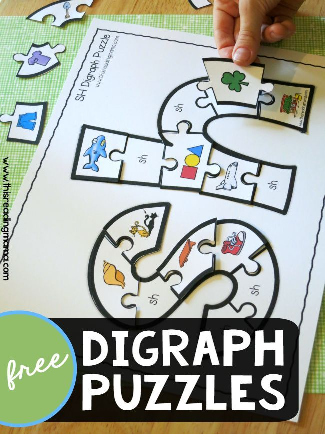 FREE Printable Digraph Puzzles | Kind