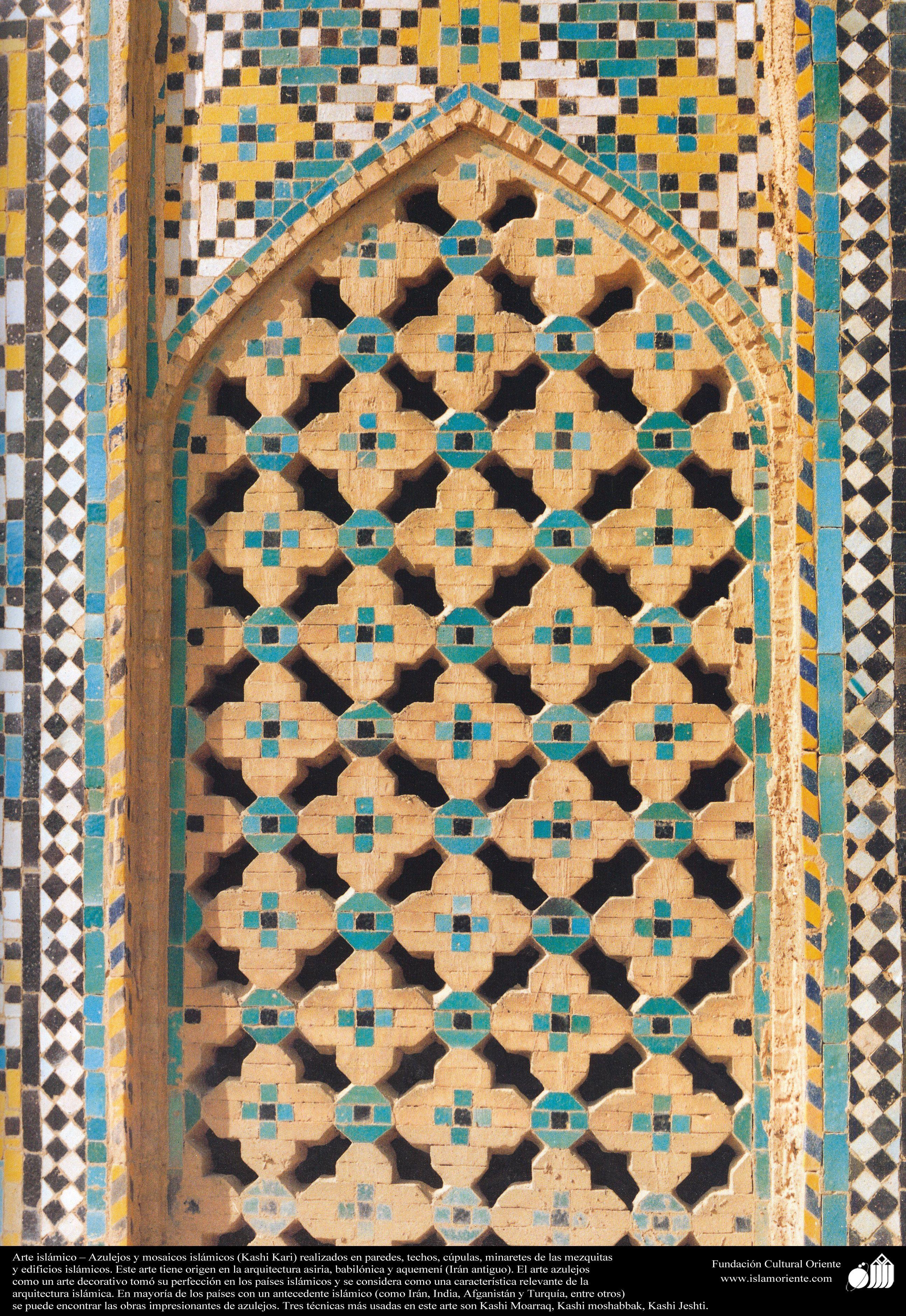 Arte Isl Mico Azulejos Y Mosaicos Isl Micos Kashi Kari  ~ Mosaicos De Azulejos En Paredes