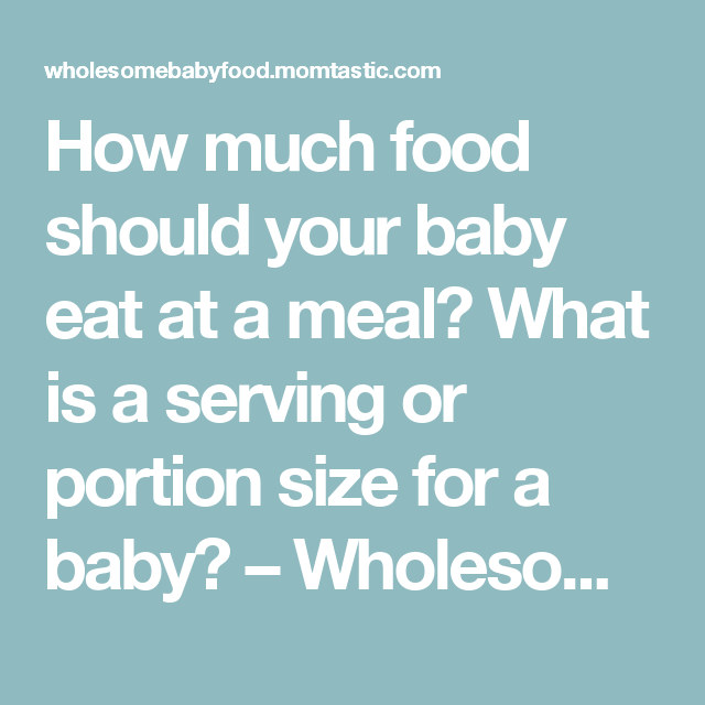 How much food should your baby eat at a meal? What is a ...