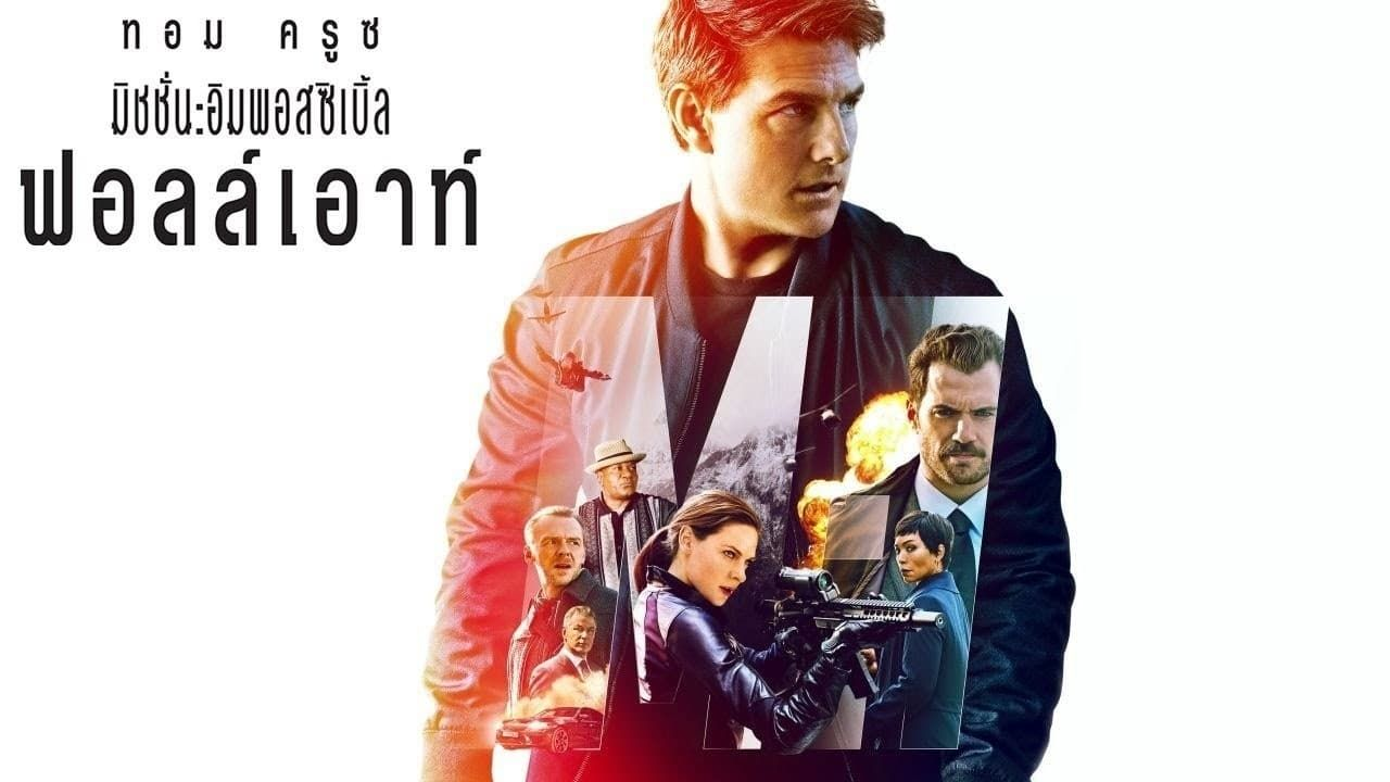 Watch mission impossible fallout 2018 putlocker download