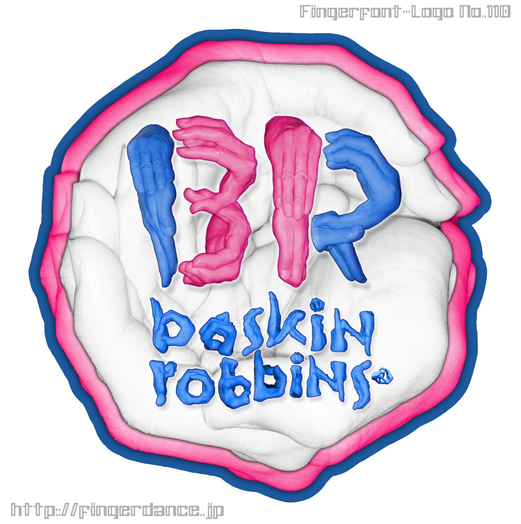 ロビンス バスキン
