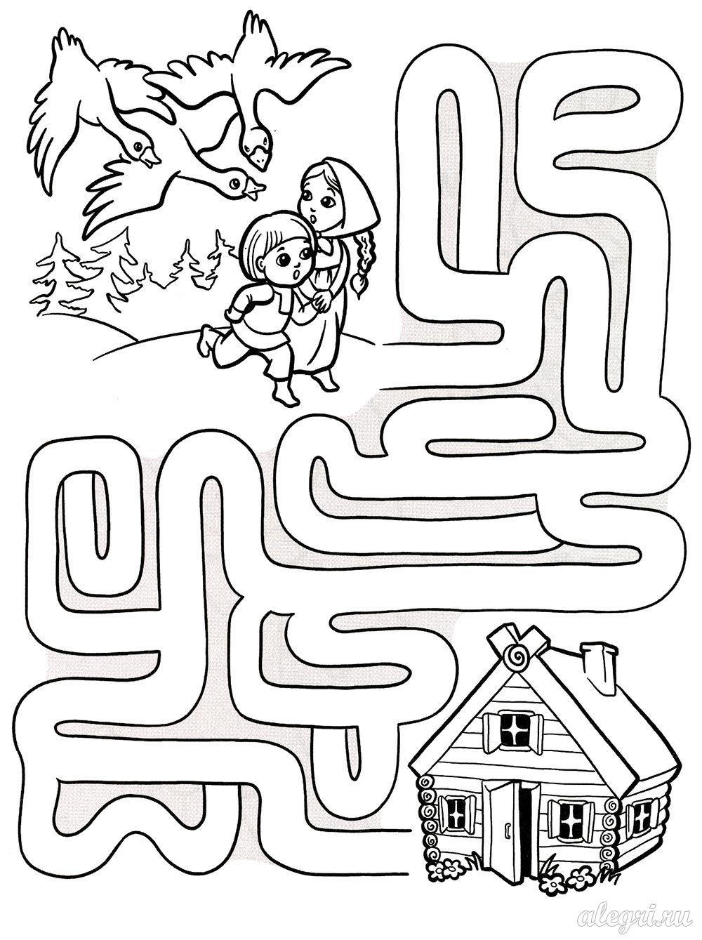 Картинки лабиринты для детей 4-5 лет