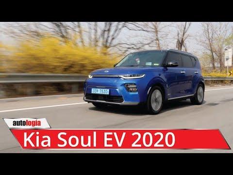 Kia Soul Ev 2020 Primer Contacto Desde Corea Directo Al Bolt Y Al Leaf Youtube Kia Soul Corea Youtube
