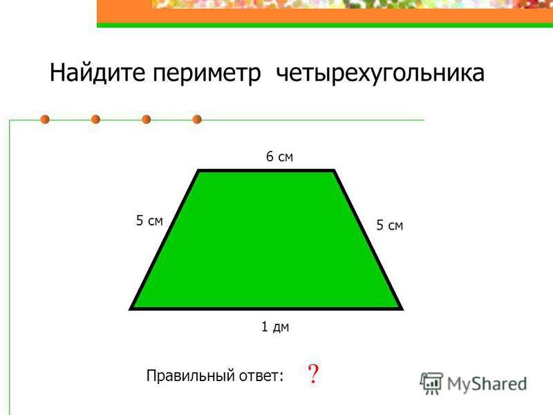 Ставкур 6 класс обществознание рабочая тетрадь