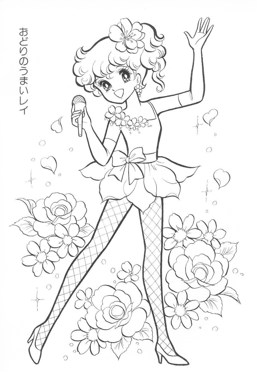 photo Melody-Pops-03.jpg | 버닝 | Pinterest | Dibujos para pintar ...