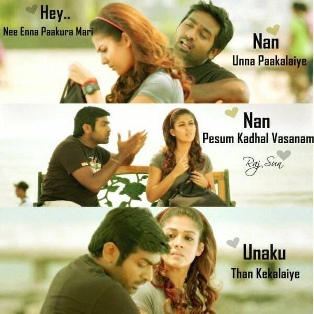 Naanum Rowdy Than Thangamey Song Songs Song Quotes Quotes Lyrics