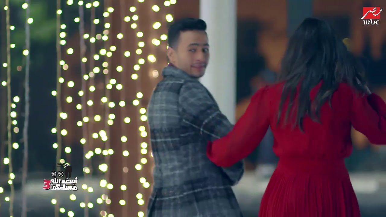 حصريا اغنية حماده هلال الجديدة متغيره بمناسبة عيد الحب مع ابو حفيظة Long Sleeve Dress Dresses With Sleeves High Neck Dress