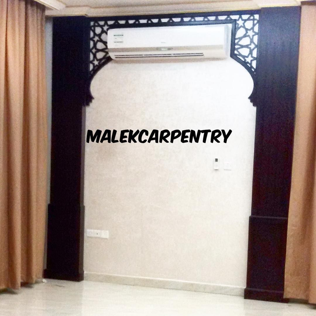 Modern Rak Uae Dubai Decor Emirates Rasalkhaimah Art Interior Decoration Instagram Wood Classic Design Carpen Interior Fit Out Trash Can Interior