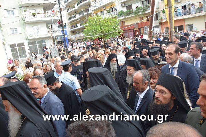 Θερμή υποδοχή του Οικουμενικού Πατριάρχη στην Βέροια (φωτογραφίες)