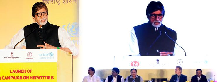 What Amitabh Bachchan spoke at Hepatitis B vaccine drive launch  - Read more at: http://ift.tt/1IWuhUF