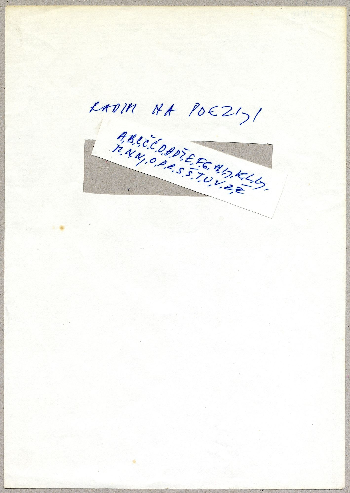 Vlado Martek Radim Na Poeziji Abeceda With Images Cards Against Humanity Museum Art