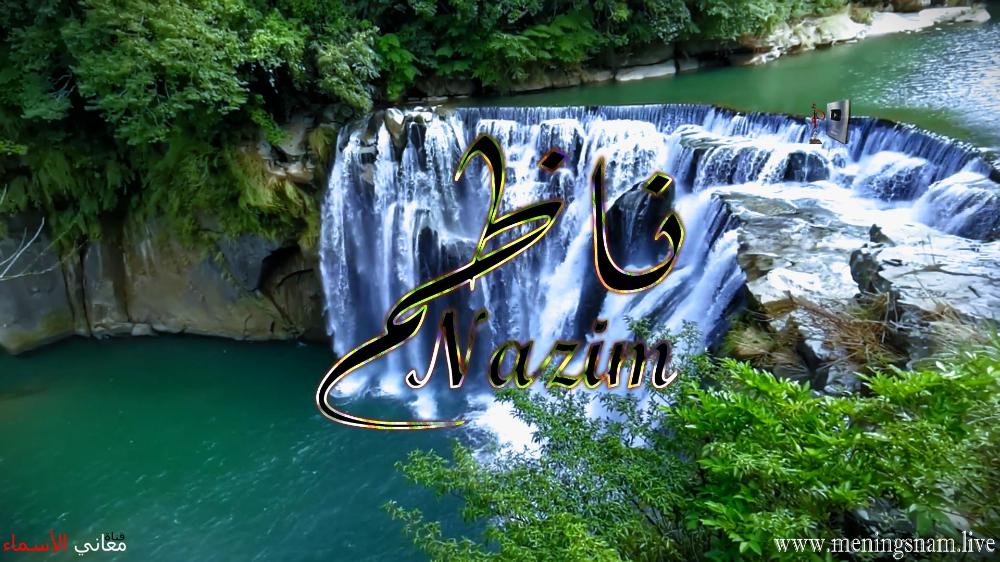 معنى اسم ميسان وصفات حامل و حاملة هذا الاسم Mysan Natural Landmarks Landmarks Nature