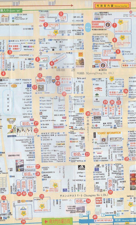 myeongdongshoppingmap Places where I want to visit Pinterest