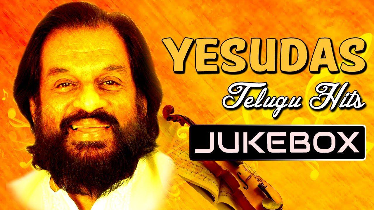 K J Yesudas Classical Hit Songs Jukebox Telugu Best Songs Hit Songs Best Songs Audio Songs
