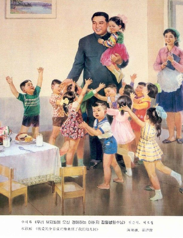 Kim Il Sung with some North Korean children in a propaganda poster.  Later he will have them and their parents shot, starved, or sent to camps.