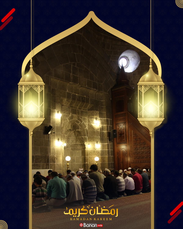 صلاة التراويح Ramadan Kareem Ramadan Kareem