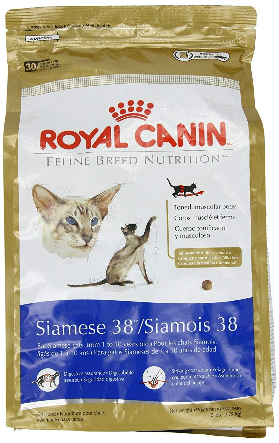 Royal Canin Dry Cat Food, Siamese 38 Formula, 6Pound Bag
