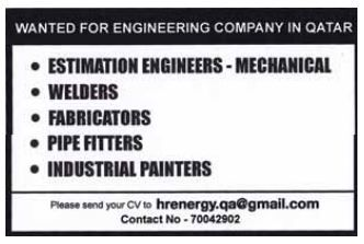 Wanted for a engineering company in qatar jobs pinterest job wanted for a engineering company in qatar malvernweather Choice Image