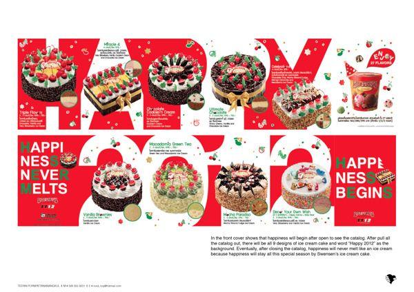 Swensen S Cake Thailand