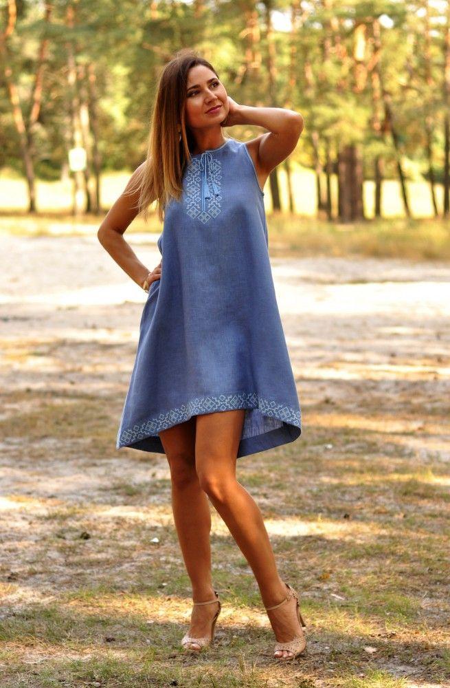 Платья в стиле бохо для лета 2019 - 15 самых модных и ...