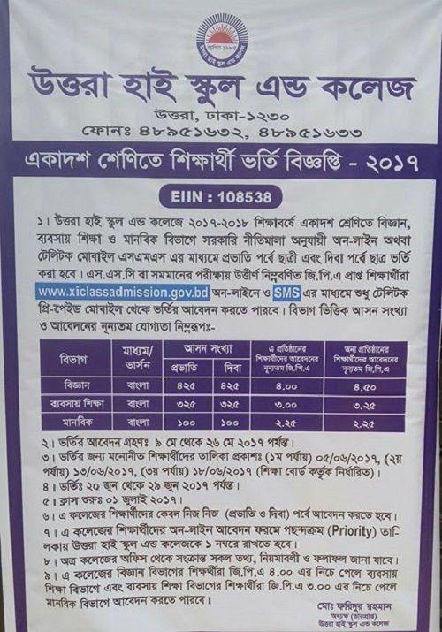 Uttara High School and College HSC Admission 2018 Notice