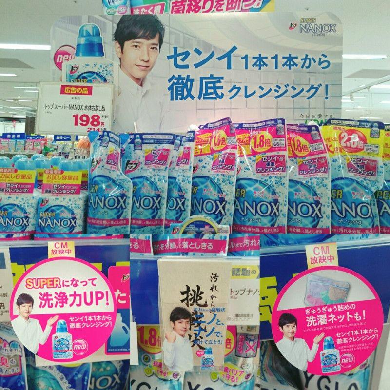 店頭POP」おしゃれまとめの人気アイデア|Pinterest|weiwei L ...