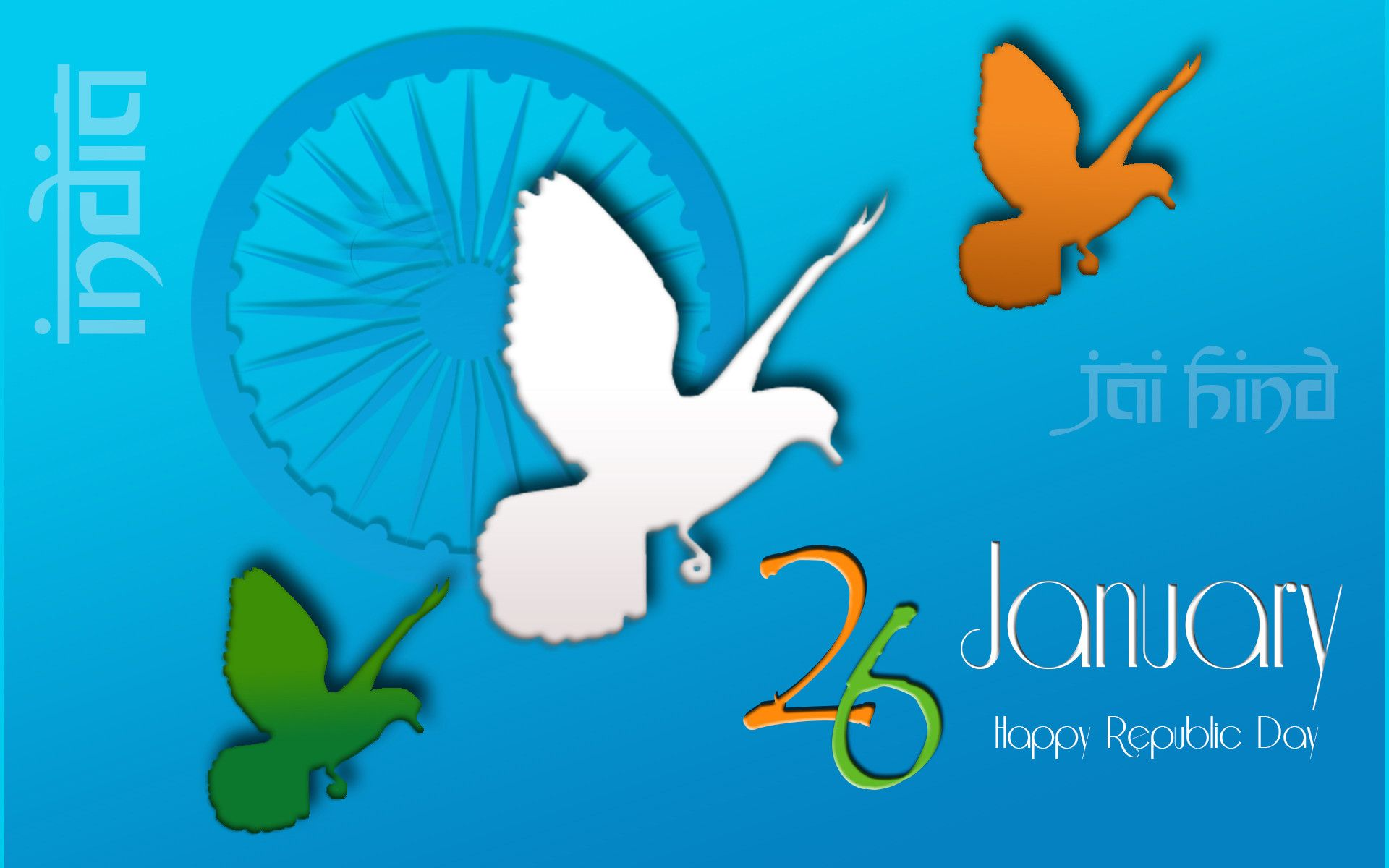 1920x1200 2017 Best Republic Day 26th January Hd Wallpapers Free Download 26 January Wallpaper Indian Flag January Wallpaper