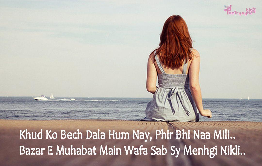 Tanhai Sad Shayari With Sad Girl Images  Poetry  Simple -9522