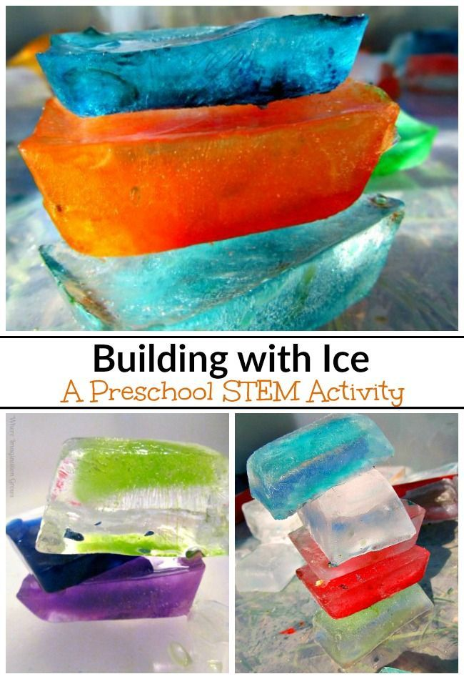 Ice building blocks simple stem for kids plays for Ice block construction