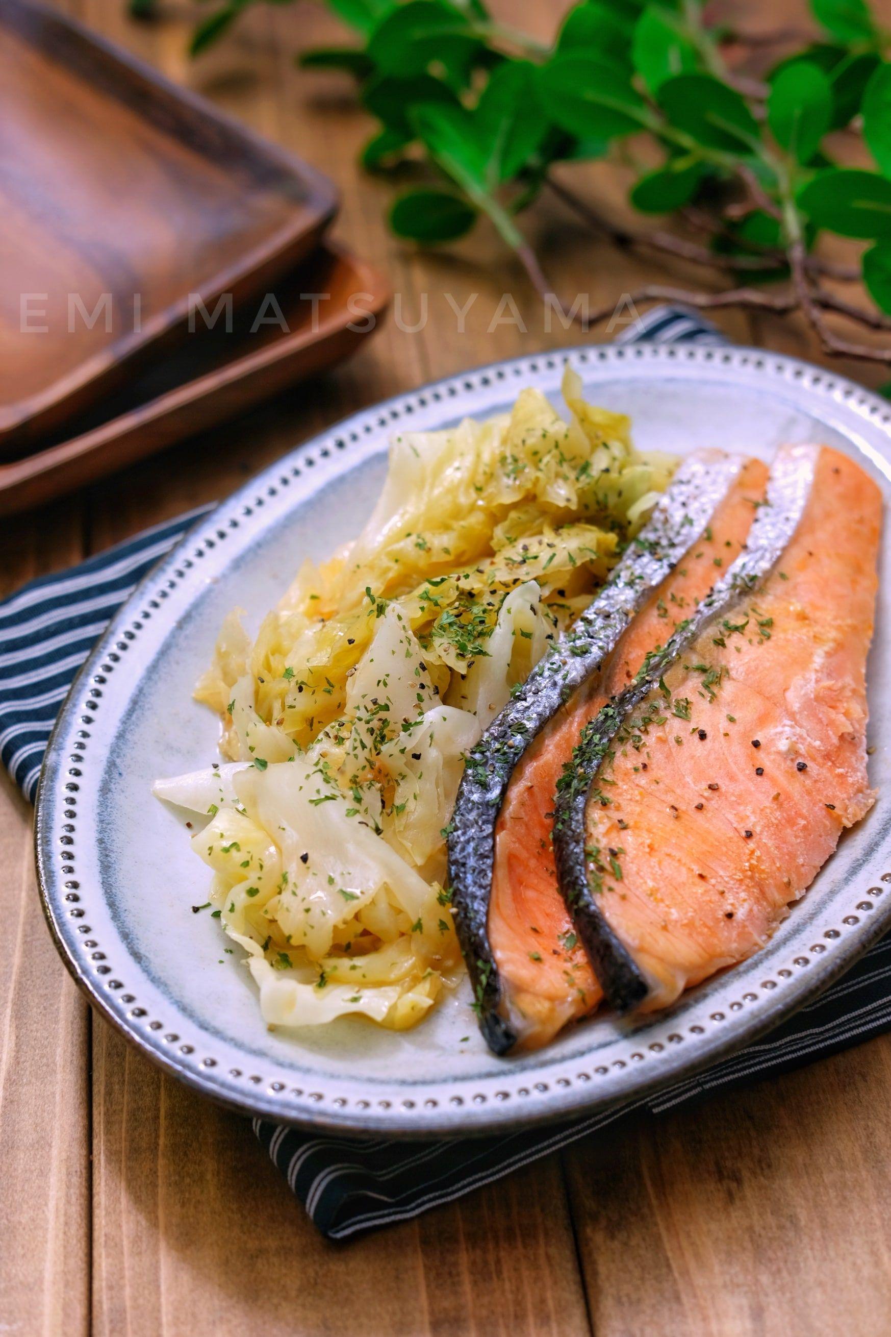 塩鮭 レシピ 甘 【鮭の焼き方】フライパンでできる!身はふっくら、皮はパリッと仕上がる