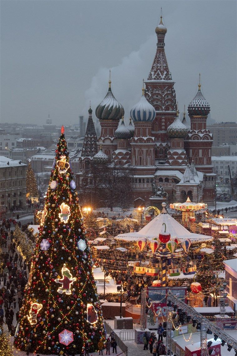 Image: Holiday decoration in Moscow