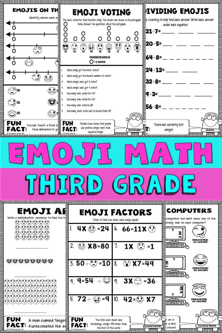 3rd Grade Emoji Math | Homework center, Math worksheets and Morning work
