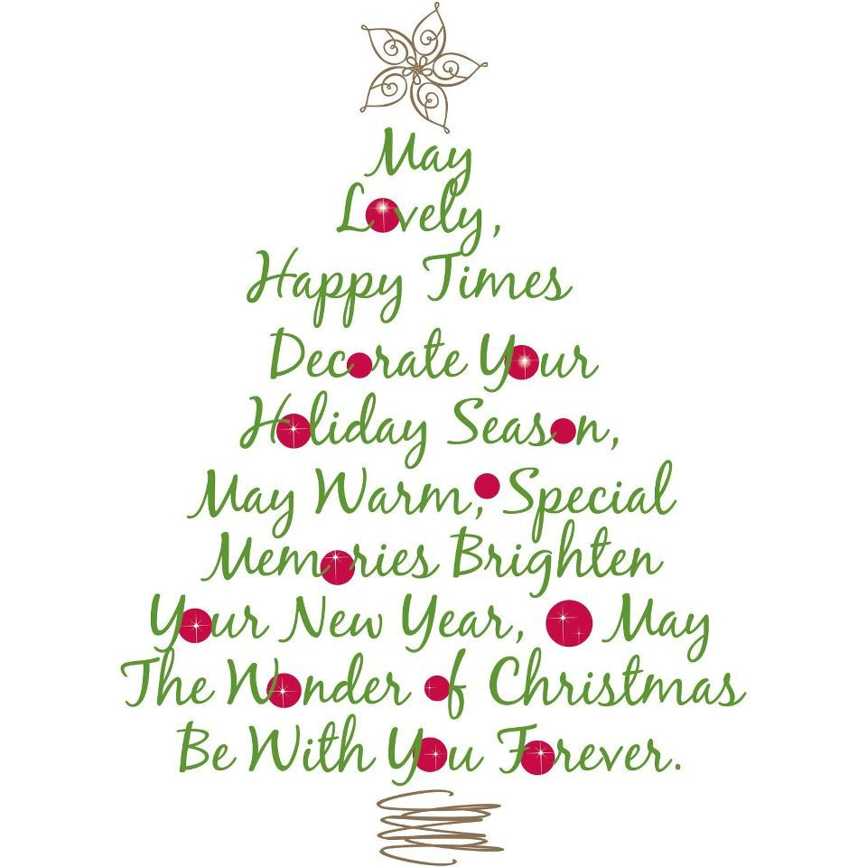 Christmas Greeting Words Formed Into Tree With Ornaments