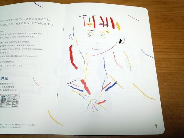 Okada Yoshiyuki(@Okada_Yoshiyuki)さん | Twitter