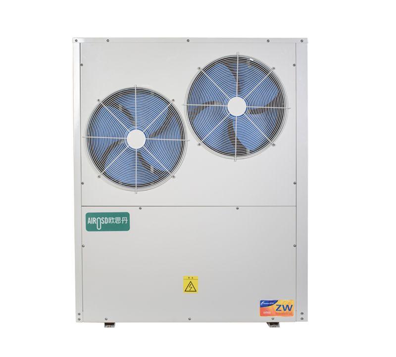 Airosd Brand A Grad Evi Heatpump Dkfxfc 0014sci Working Ambient
