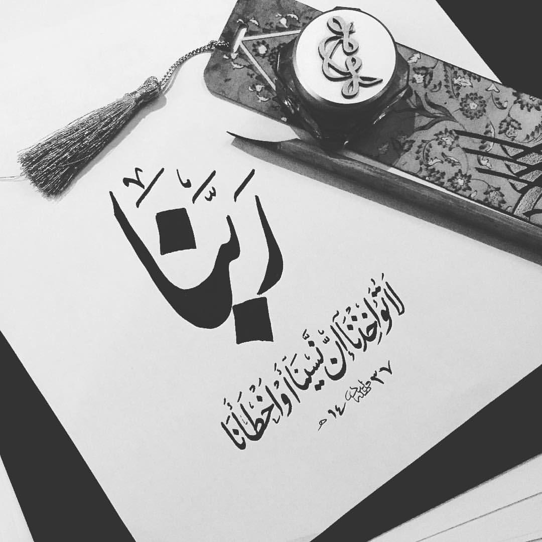 Ksapainter On Instagram ساعة استجابة يارب آمن روعاتنا واستر عوراتنا وأصلح ذرياتنا ووسع Beautiful Islamic Quotes Islamic Quotes Quran Quran Verses