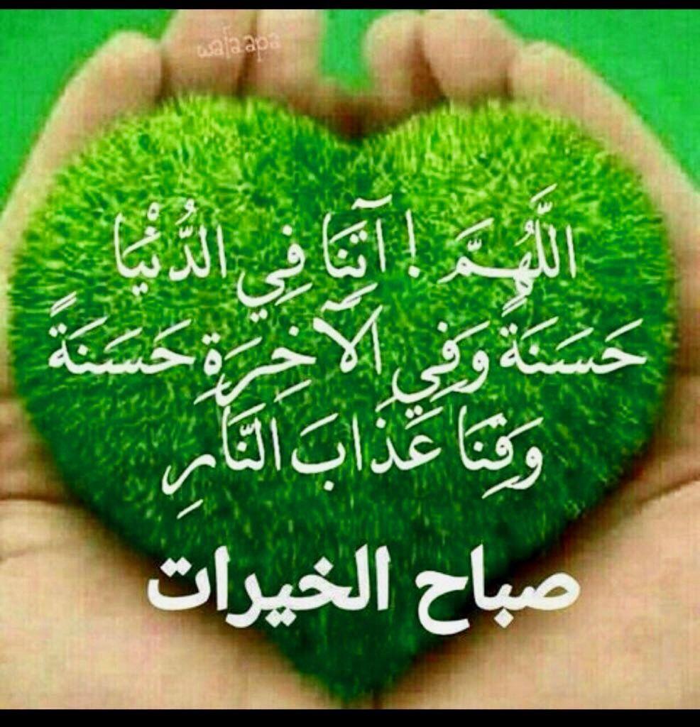 Desertrose صباح العافية لأهل القلوب الصافية Islamic Love Quotes Islamic Whatsapp Dp Shalawat