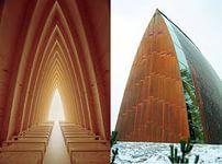 проекты современных храмов: 32 тыс изображений найдено в Яндекс.Картинках
